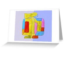 """Blue mama Greeting Card"