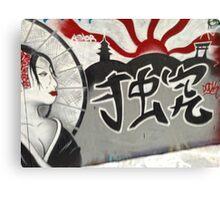 Japanese arts Melbourne   Canvas Print