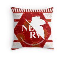 Nerv Only - Evangelion Throw Pillow
