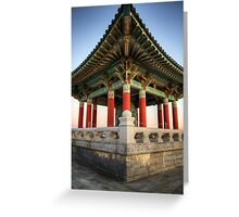 Korean Bell Greeting Card