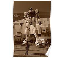Gundam Sepia Poster
