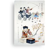 Humorous pictures showing the Chinese mode of transportation  four men harnessed to a carriage by their long pigtails and a scene depicting the silk industry 001 Metal Print