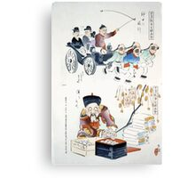 Humorous pictures showing the Chinese mode of transportation  four men harnessed to a carriage by their long pigtails and a scene depicting the silk industry 001 Canvas Print