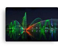 Laser Light Show #1 Canvas Print