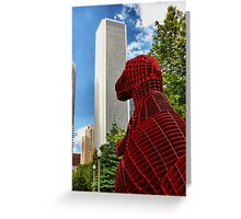 Dinosaur in the City Greeting Card