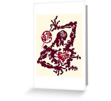 Pain in Heart Greeting Card