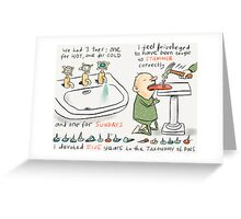 Stammer Hammer Greeting Card