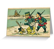 CBO A033 092 Greeting Card