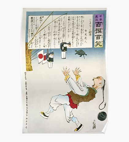 Chinese man frightened by two toy figures of Japanese soldiers and a turtle hanging by strings 001 Poster