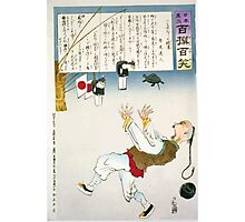 Chinese man frightened by two toy figures of Japanese soldiers and a turtle hanging by strings 001 Photographic Print