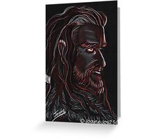 Thorin Oakenshield, Dark King Greeting Card