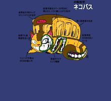 Anatomy of a Basu T-Shirt