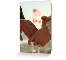 The Merger Greeting Card