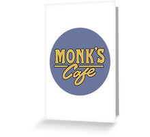 "Monk's Cafe - as seen on ""Seinfeld"" Greeting Card"