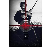 Masaki Kobayashi's Harakiri Photographic Print