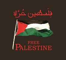 Free Palestine 2013 t shirts, stickers and cases Unisex T-Shirt