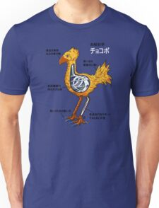 Anatomy of a flightless bird T-Shirt