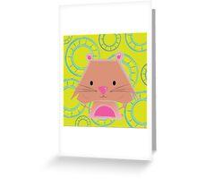 Mimalitos - Hamster Greeting Card