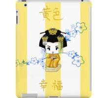 Chibi Lady Kiiro iPad Case/Skin