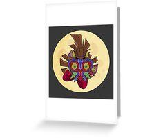 Majora's Kirby Greeting Card