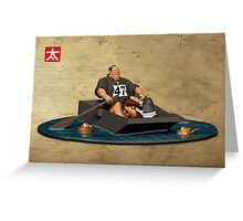 47 Rowing Greeting Card