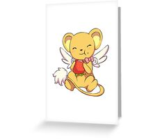 Chibi Kero Greeting Card