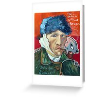 Vincent (brainstemming.com) Greeting Card