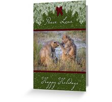 Loving Couple Happy Holidays Greeting Card