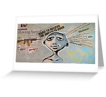 Never Say Die (brainstemming.com) Greeting Card