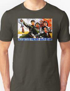 North Korean Propaganda - Troops Unisex T-Shirt