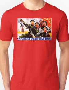North Korean Propaganda - Troops T-Shirt