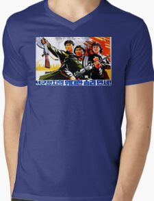 North Korean Propaganda - Troops T-Shirt