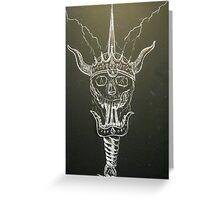 Skull & Sword Greeting Card