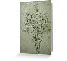 Sverd og Skull Greeting Card