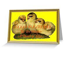 Banner - ABOY - Top Ten Winner Greeting Card