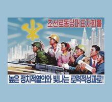 North Korean Propaganda - All Together by Tim Topping