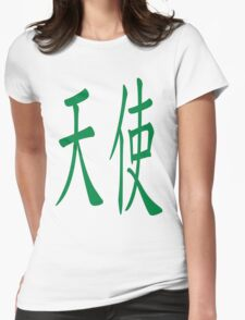 Angel in Green, Chinese T-Shirt
