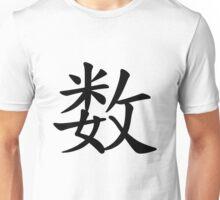 Chinese Kanji- Count Unisex T-Shirt