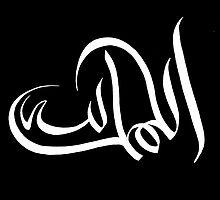 Al-Humdulillah  Arabic Calligraphy by salwanajm