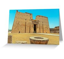 Temple of Horus2. Greeting Card