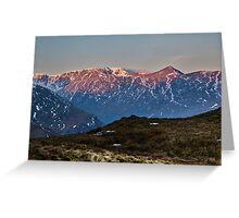 Striding Edge & Helvellyn, Cumbria Greeting Card