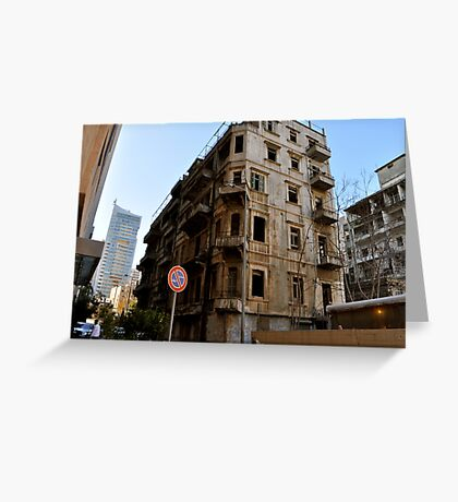 Beirut 1980s Greeting Card
