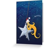 Kazart Phoebe 'Super Star Christmas' Greeting Card