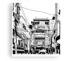 Yokohama - China town Canvas Print
