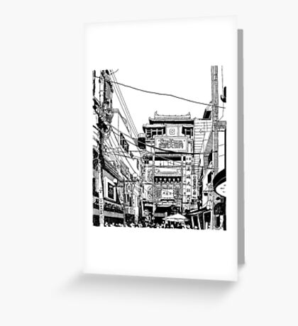 Yokohama - China town Greeting Card