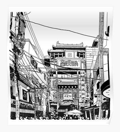 Yokohama - China town Poster