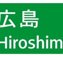 Hiroshima, Road Sign Japan Sticker