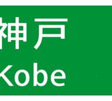 Kobe, Road Sign Japan  Sticker