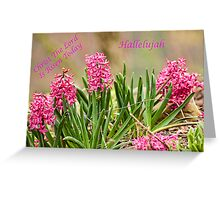 sweet perfume Greeting Card