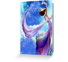 Beauty in Motion Greeting Card